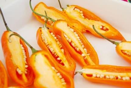 Ajíes amarillos cortados