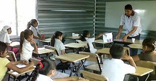 Inicio de clases en Huancayo Perú